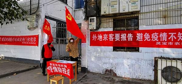 灵宝市农机局:防控责任压肩党员冲锋在前