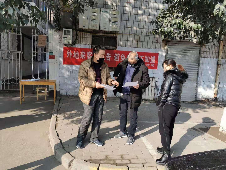 灵宝市农机局:强排查严防守确保防控全覆盖