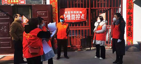 """灵宝市农机局组织党员进社区筑牢防疫""""安全墙"""""""