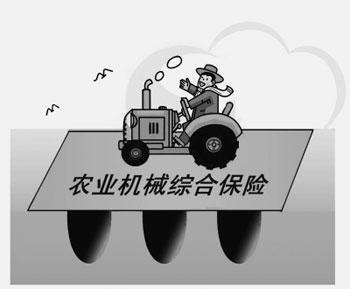 江苏提高省级财政农机保险保险费补贴标准