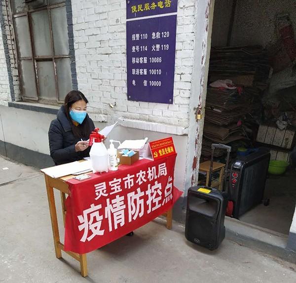 灵宝市农机局:小喇叭上阵用声音送去防疫的知识