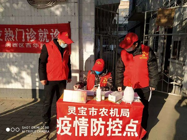灵宝市农机局:加大排查力度确保小区人员全覆盖
