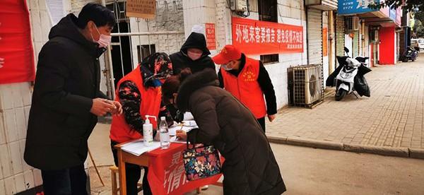 灵宝市农机局:党员干部齐上阵疫情防控再排查