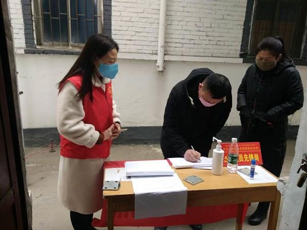 灵宝市农机局:全员在行动合力战疫情