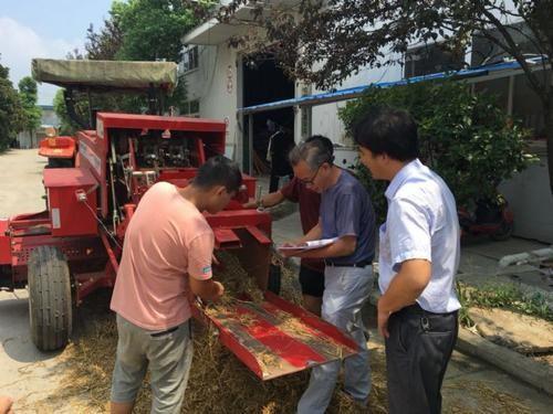 安徽省农业机械试验鉴定站关于做好农机鉴定服务助力战疫情促春耕的通知