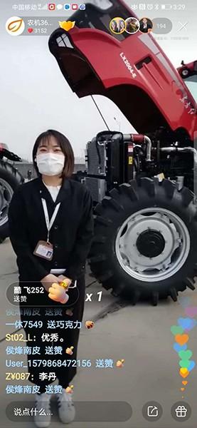 灵宝市农机局:组织收看春耕春播适宜产品网直播活动