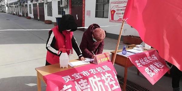 灵宝市农机安全监理站积极开展疫情防控和安全生产工作