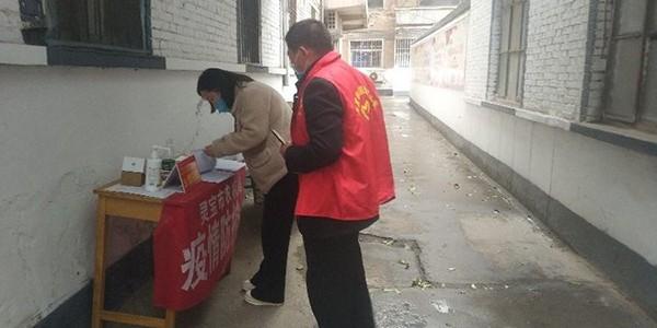 灵宝市农机局迅速传达贯彻市第十四次视频调度会议精神