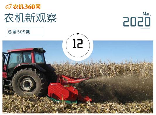 東北黑土地保護性耕作行動計劃是大戰略、大市場!天降大任于斯人也,農機行業準備了嗎?