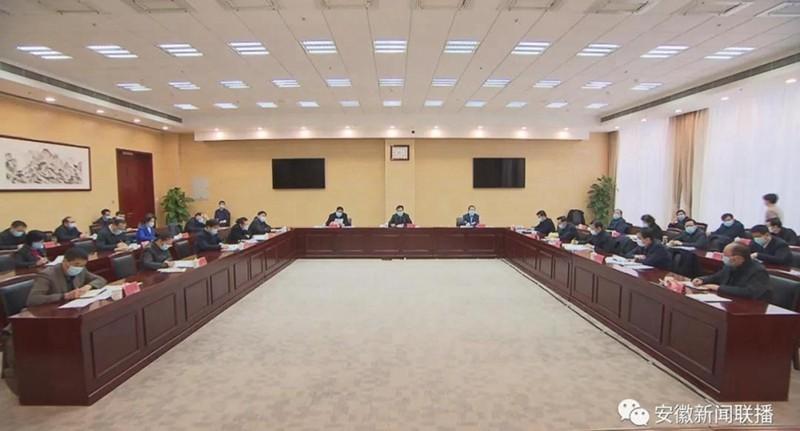 安徽省委農村工作會議在合肥召開