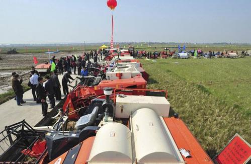 """山西省关于开展2020年""""农机3·15""""消费者权益日活动的通知"""
