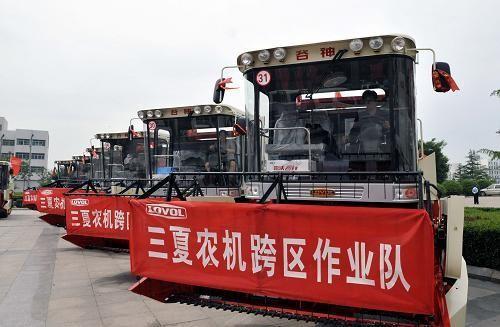 山東省關于做好疫情防控期間農機購置補貼工作的通知