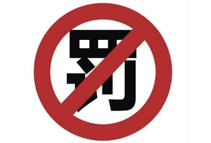 江苏省关于对潍坊市鑫升机械制造有限公司补贴产品实施先行封闭的函
