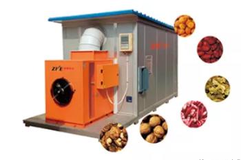 买!山西热泵果蔬烘干机最高补贴57500元!
