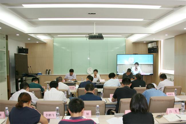 国家粮食和物资储备局召开垂管系统安全生产视频会议