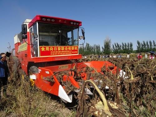 内蒙古关于2020年第一批农业机械推广鉴定结果的通报
