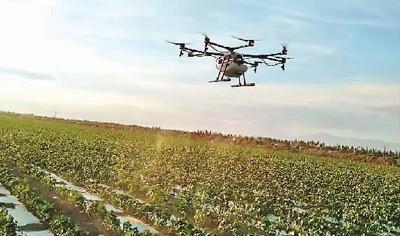 新疆关于做好2020年农机购置补贴引导植保无人飞机规范应用试点工作的通知