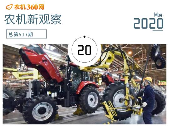农机行业10大利润模式,你掌握了几条?