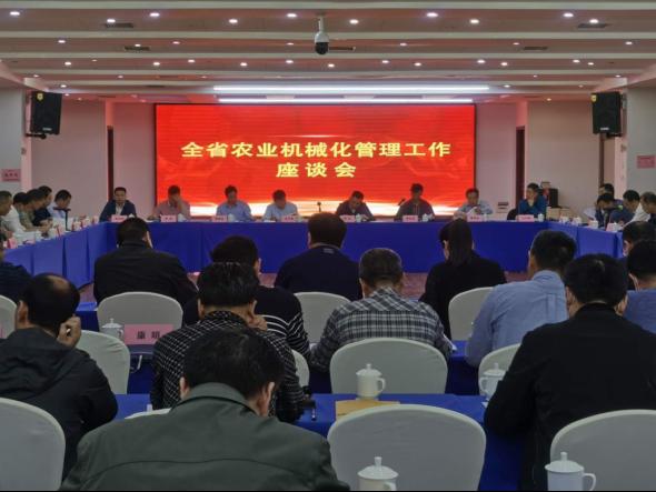 湖南省农业机械化管理工作座谈会在长沙召开