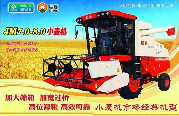 补助150元/亩!山东省2020年安排65万亩耕地轮作休耕制度试点