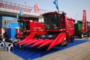 2020第十五届中国?吉林现代农业机械装备展览会的预备通知