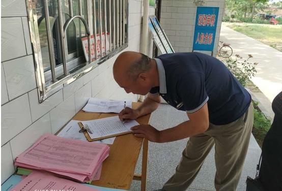 灵宝市农机局:办理农机补贴 做好疫情防控