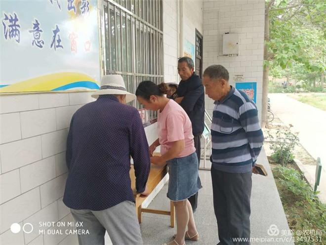 灵宝市农机局:2020年农机补贴正在办理
