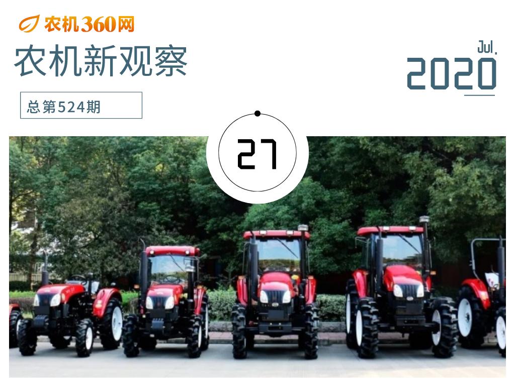国产农机品牌如何打造经典农机产品?