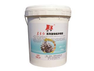 东方红-40℃-107℃冷却液(防冻液)18KG