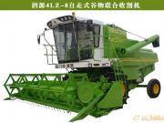 润源4LZ-8自走式小麦联合收割机