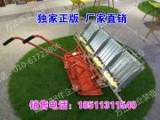 一收fz-430水稻插秧机
