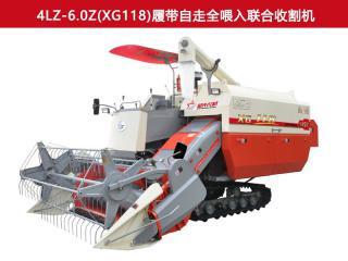星光农机4LZ-6.0Z(118)履带自走全喂入式联合收割机
