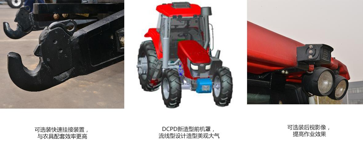 产品细节组图2.jpg