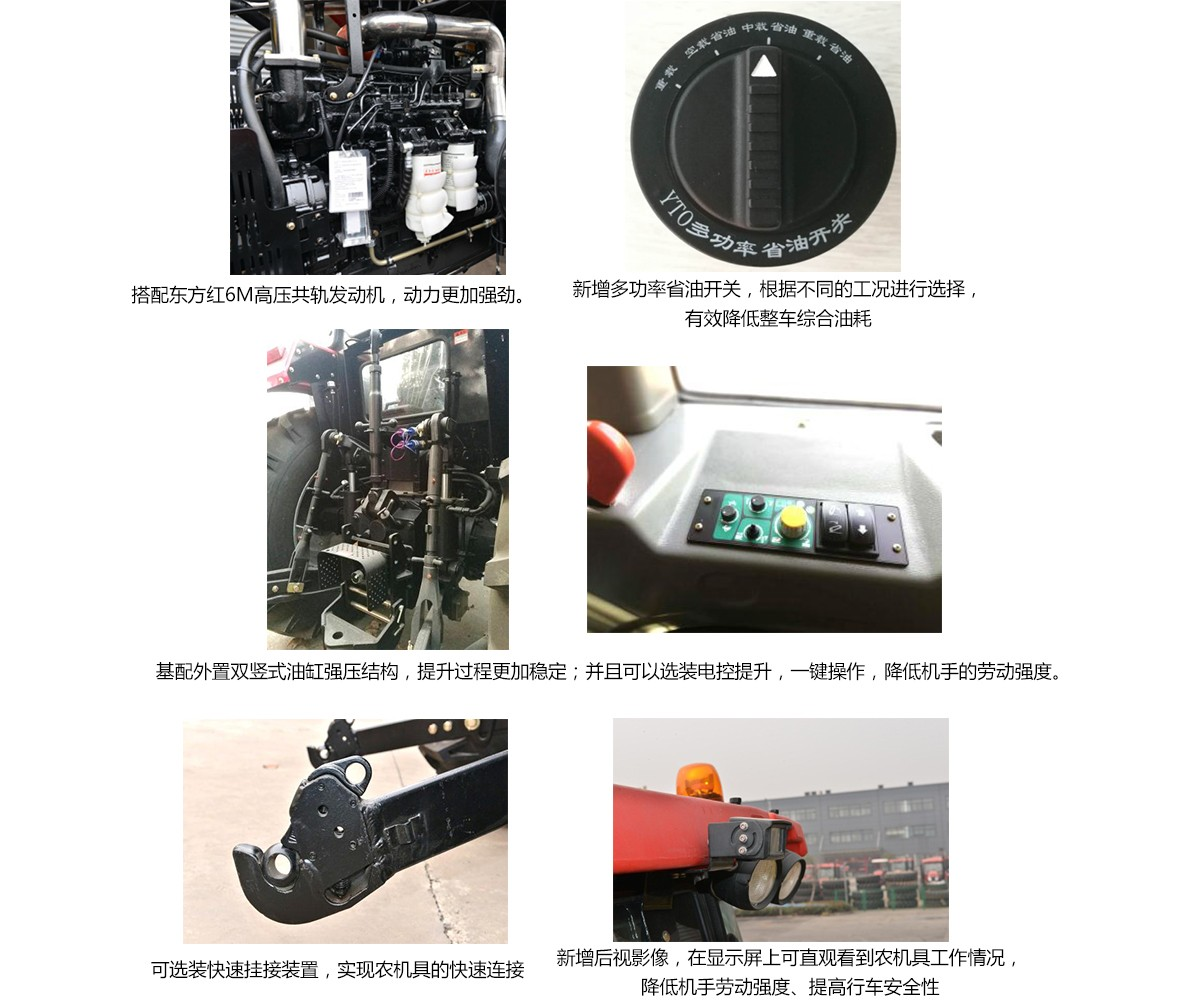 产品细节组图