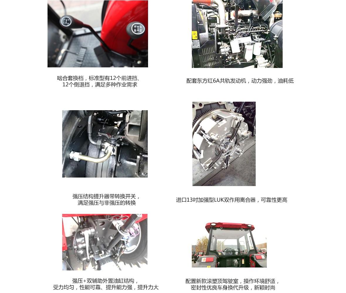 产品细节组图.jpg