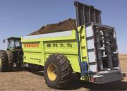 DEBONT(德邦大为)固体撒肥车