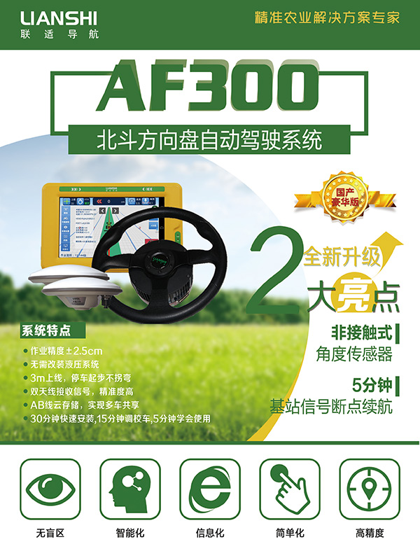 AF30001.jpg