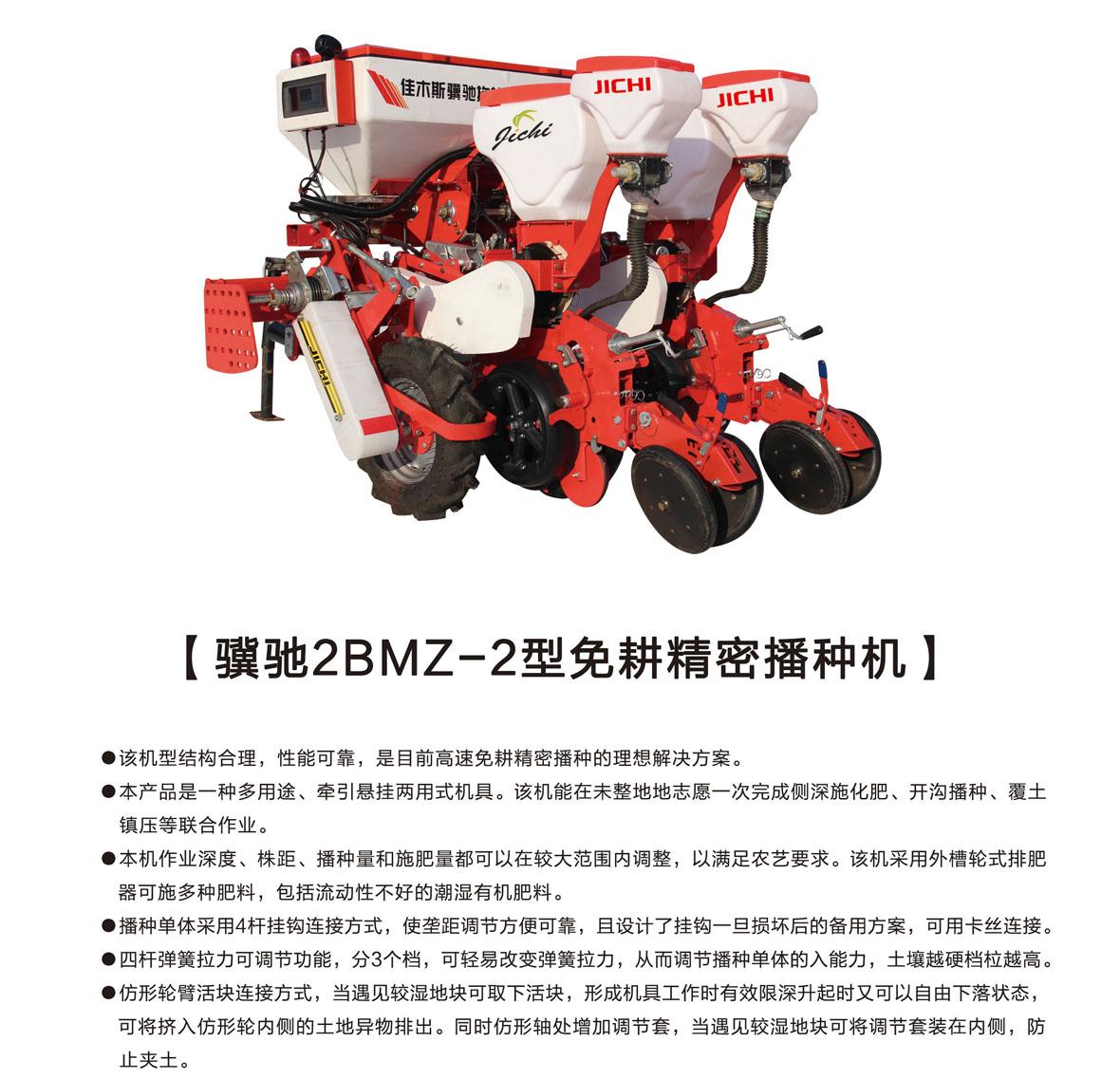 微信图片_20200117095646.jpg
