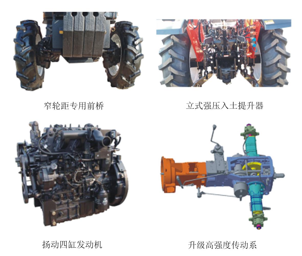 SK454窄轮距轮式拖拉机.jpg