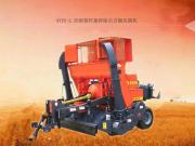 中国农业机械化科学研究院呼和浩特分院有限公司_农机院呼分院