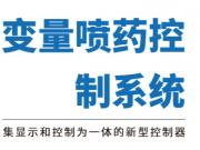 北京盛恒天宝科技有限公司_北京盛恒天宝